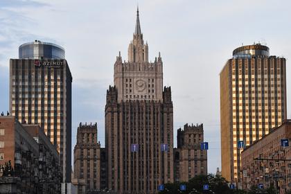Россия ответила на решение трибунала ООН по инциденту в Керченском проливе