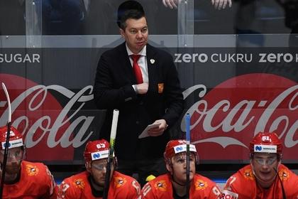 Тренер сборной России прокомментировал поражение от Финляндии в полуфинале ЧМ