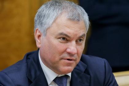 Украина отреагировала на приезд председателя Госдумы в Крым