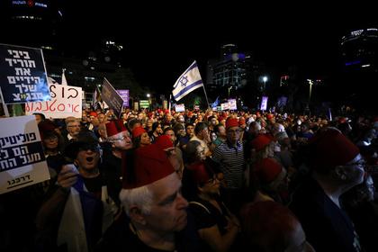 Тысячи израильтян выступили против неприкосновенности Нетаньяху