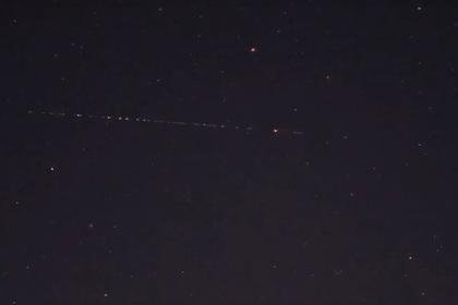 Спутники Илона Маска над Россией попали на видео