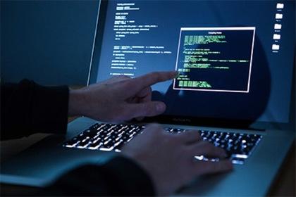 Ноутбук с самыми опасными вирусами выставили на аукцион