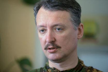 Бывший командующий армией ДНР объяснил отступление из Славянска