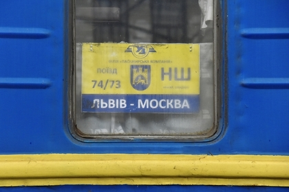 На Украине оценили убытки от конфликта с Россией