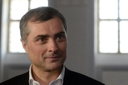 Кремль отреагировал на сообщения об отставке Суркова