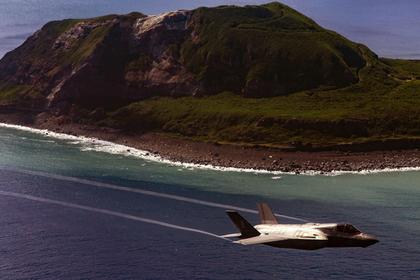 На дне Тихого океана нашли «разбросанные фрагменты» F-35A photo