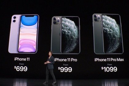 Раскрыта цена новых iPhone 11