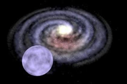 Найдены следы загадочного объекта в Млечном Пути