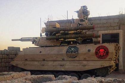 Опубликовано фото боевого российского робота в Сирии