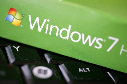 Windows 7 признали опасной