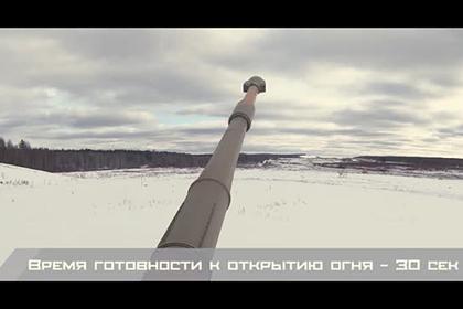 Испытания гаубицы «Мста-С» показали на видео
