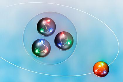 Предсказано существование нового атомного ядра