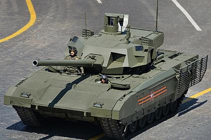 Российский танк «Армата» отработал беспилотный режим работы