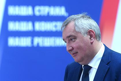 Политика Рогозина оказалась выгодна США