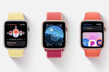 Представлено новое поколение Apple Watch