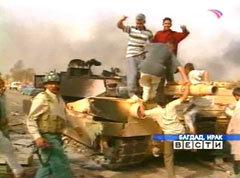 "Подбитый ""Абрамс"" на багдадской улице. Кадр телеканала ''Россия'', архив"