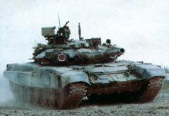 РОССИЙСКИЙ ТАНК Т-90. ФОТО С САЙТА GLOBALSECURITY.ORG