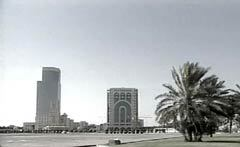 Здание суда в Катаре. Кадр телекомпании НТВ