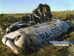 Обломки самолета Ту-134, упавшего в Тульской области. Кадр телеканала ''РТР''.