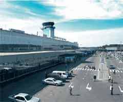 "Аэропорт ""Домодедово"". Фото с сайта www.domodedovo.ru"