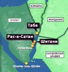 РАЙОН СОБЫТИЙ. Кадр телеканала НТВ