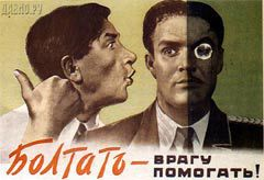 Советский плакат 1950-х годов. С сайта davno.ru