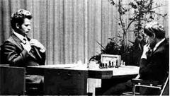 МАТЧ ФИШЕР-СПАССКИЙ, Рейкьявик, 1972 год