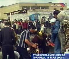 "БЕКЖЕНЦЫ НА ГРАНИЦЕ С КИРГИЗИЕЙ, кадр телеканала ""Россия"""