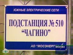 КАДР НТВ