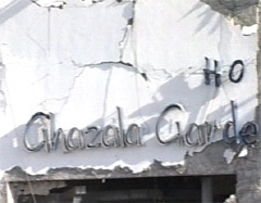 Вывеска отеля Ghazala Gardens. Кадр телеканала НТВ