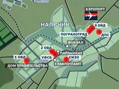 Карта боевых действий в Нальчике. Кадр Первого канала