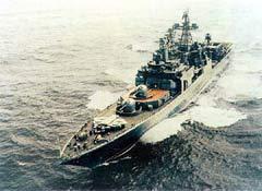 """БПЛК """"Адмирал Левченко"""", фото с сайта fas.org"""