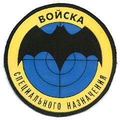 Нарукавный знак подразделений военной разведки, иллюстрация с сайта znaki.desantura.ru