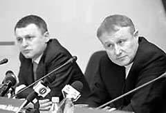 Григорий и Игорь Суркисы, фото с сайта civicua.org