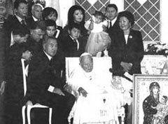 Семейство Назарбаевых и Папа Римский.