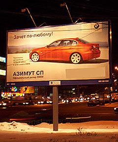 Многие компании используют в своей рекламе намеки на интернет-сленг. Фото с сайта warnet.ws