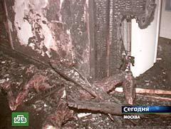 Последствия пожара, кадр НТВ