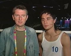 Юрий Аксюта и Дима Билан, кадр Первого канала.