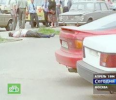 Место убийства Отари Квантришвили, кадр НТВ