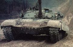 Танк Т-64БВ. Фото с сайта armor.kiev.ua