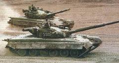 Танки Т-80 ранних серий.  Фото с сайта armor.kiev.ua