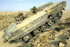 """БТР """"Ахзарит"""". Фото с сайта israeli-weapons.com"""