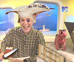 Василий Стрельников - одно из лиц русского MTV, фото с сайта peoples.ru