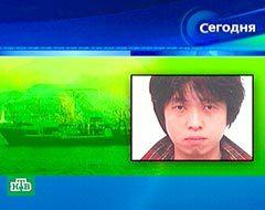 Фото погибшего японского рыбака, переданное в эфире НТВ