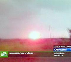 Любительская съемка катастрофы. Кадр НТВ