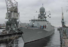 "Малый артиллерийский корабль ""Астрахань"". Фото с сайта worldnavy.info"