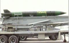 Реактивный снаряд Zelzal. Фото с сайта acig.org