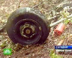 Обломки разбившегося вертолета. Кадр НТВ