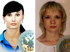 Любовь Свиркова и Татьяна Цимфер. Фото AFP