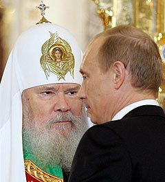 Патриарх Алексий Второй и президент Владимир Путин. Фото AFP